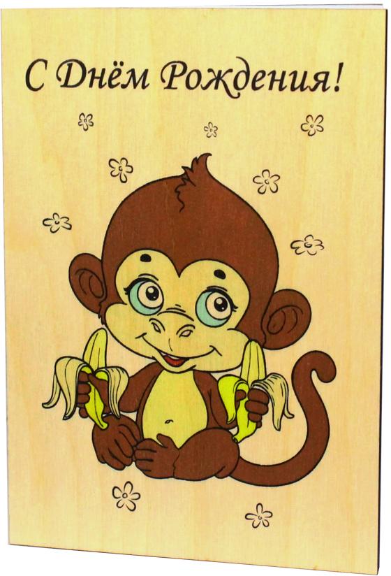 Открытка деревянная ручной работы Optcard С Днем Рождения!. 026-GP открытка ручной работы с конвертом 10 21 поздравляем вкладыш с текстом 4034hd