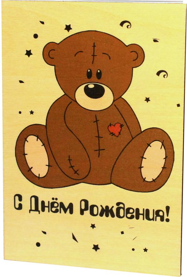 Открытка деревянная ручной работы Optcard С Днем Рождения!. 027-GP овл 0001 открытка конверт сердечки с вощеным шнуром студия тётя роза