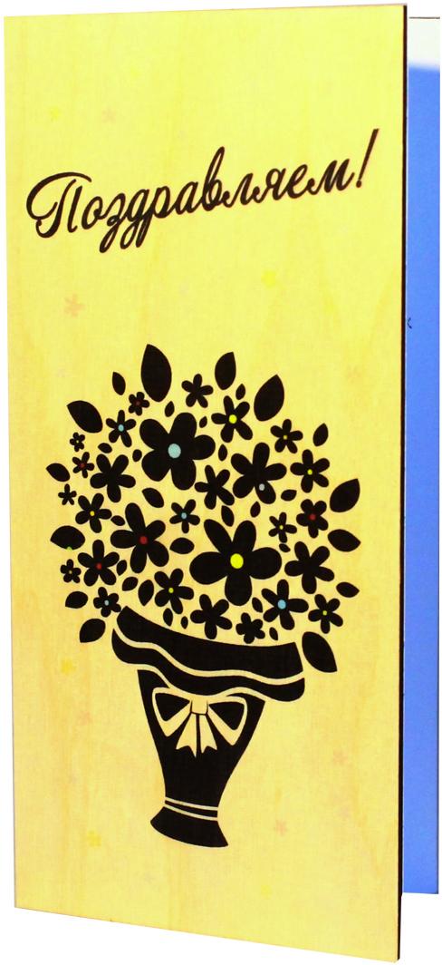 Открытка деревянная ручной работы Optcard Поздравляю!. 031-WP