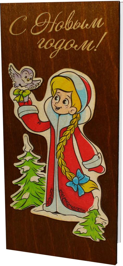 Открытка деревянная ручной работы Optcard С Новым годом!. 115-WP открытка ручной работы с конвертом 10 21 поздравляем вкладыш с текстом 4034hd