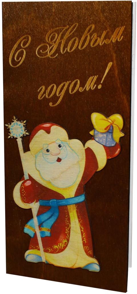Открытка деревянная ручной работы Optcard С Новым годом!. 117-WP открытка ручной работы с конвертом 10 21 поздравляем вкладыш с текстом 4034hd