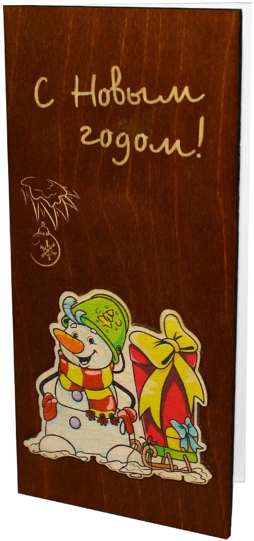 Открытка деревянная ручной работы Optcard С Новым годом!. 119-WP открытка ручной работы с конвертом 10 21 поздравляем вкладыш с текстом 4034hd