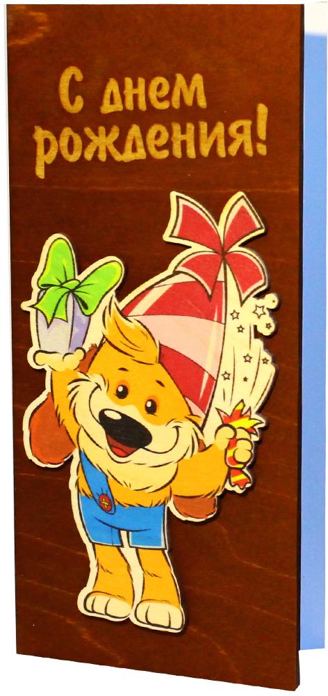 Открытка деревянная ручной работы Optcard С Днем Рождения!. 124-WP открытка деревянная ручной работы optcard с днем свадьбы 022 wp