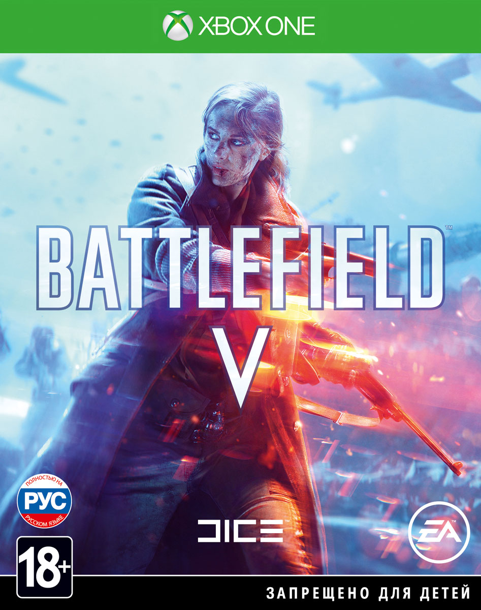 Battlefield V (Xbox One), EA DICE