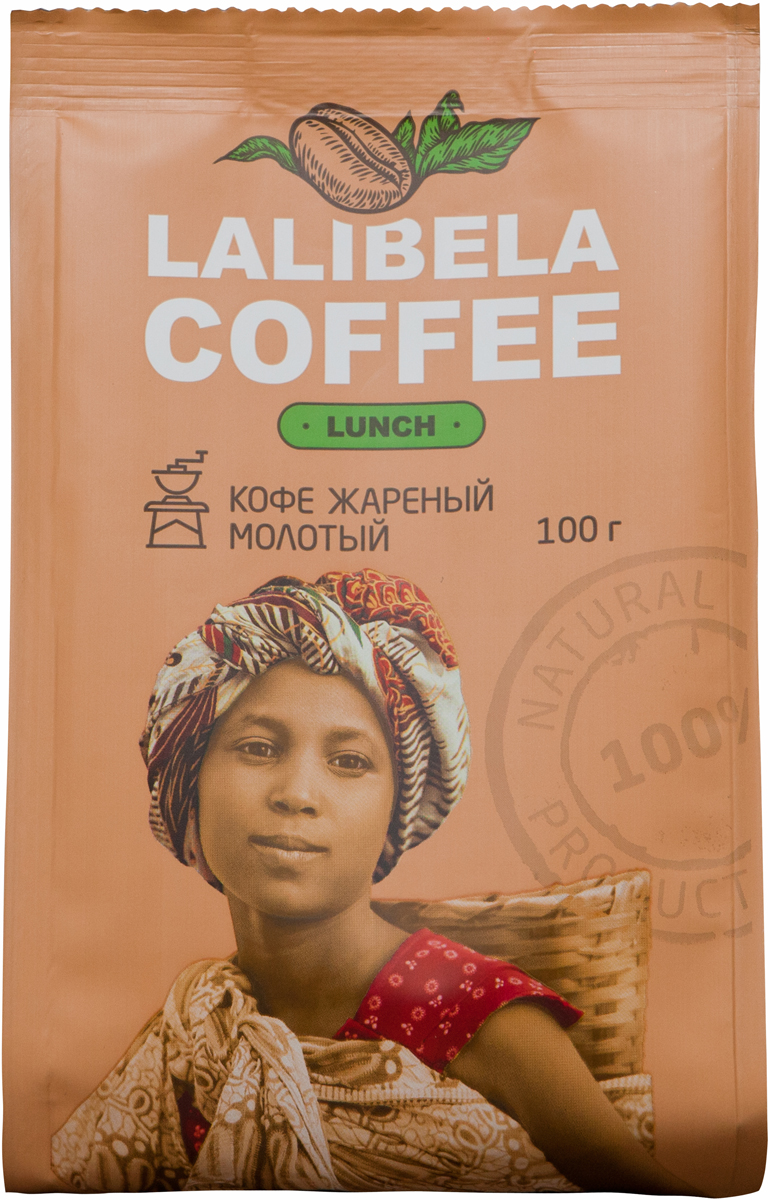 Lalibela Coffee Lunch кофе натуральный жареный молотый, 100 г 2018 fashion portable insulated oxford lunch bag thermal food picnic lunch bags for women kids men cooler lunch box bag tote