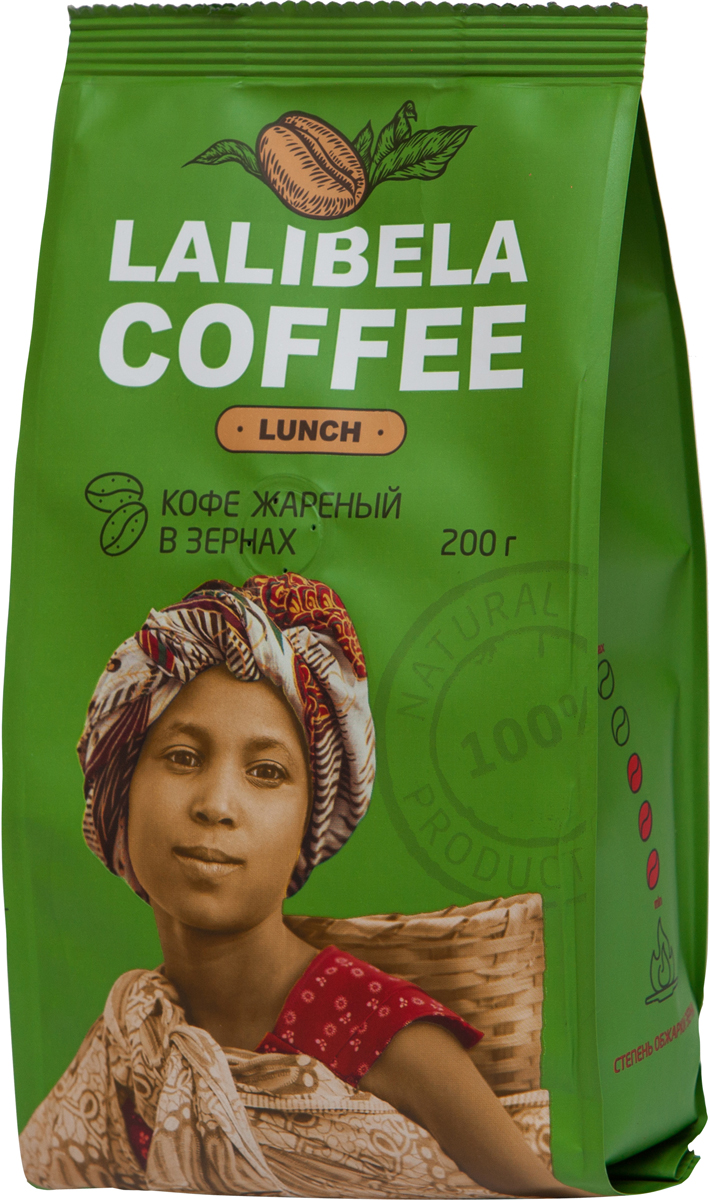 Lalibela Coffee Lunch кофе натуральный жареный в зернах, 200 г 2018 fashion portable insulated oxford lunch bag thermal food picnic lunch bags for women kids men cooler lunch box bag tote