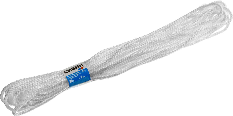 Шнур вязаный полипропиленовый СИБИН, с сердечником, цвет: белый, длина 20 м, диаметр 7 мм