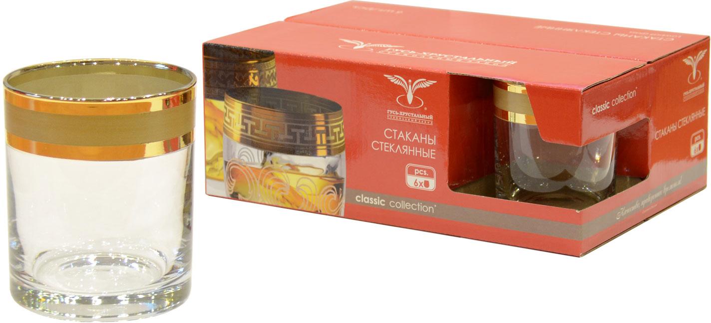 Набор стаканов для виски Гусь-Хрустальный Ампир, 255 мл, 6 шт