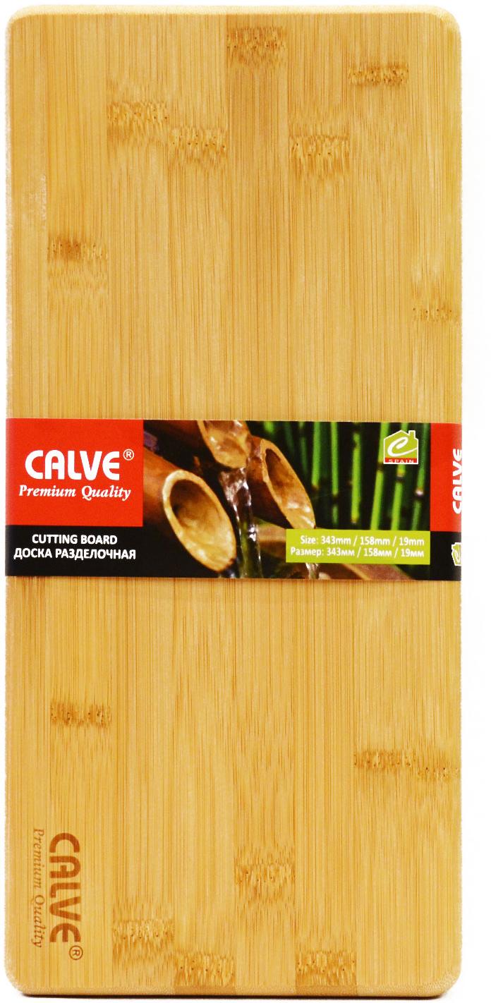 Доска разделочная Calve, деревянная, 34,3 х 15,8 х 1,9 см штопор calve