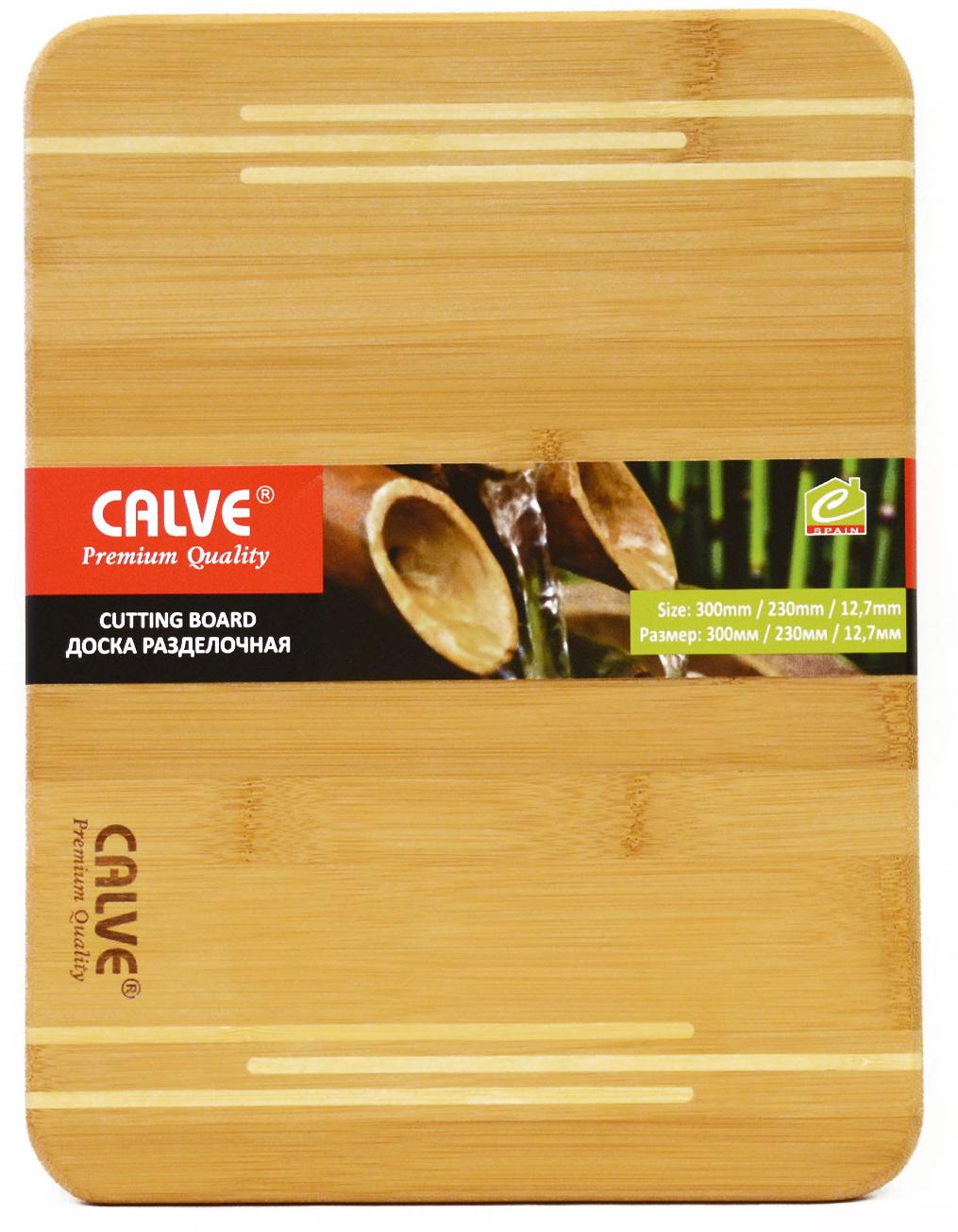 """Доска разделочная """"Calve"""" изготовлена из бамбука. Промасленная поверхность обладает антибактериальными свойствами и не впитывает влагу."""