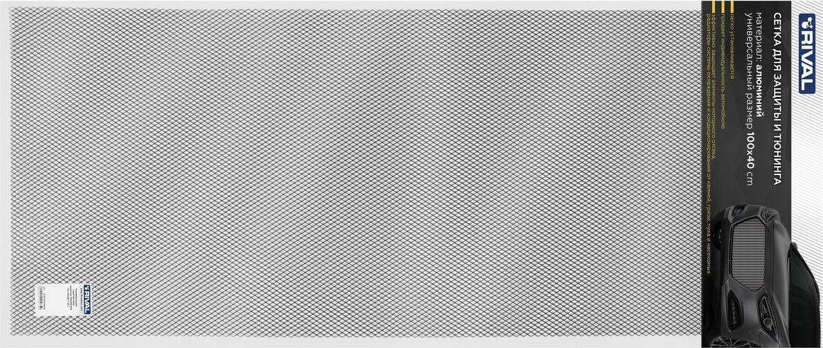 """Сетка радиатора """"Rival"""", универсальная, 100 х 40 см, R10, цвет: черный"""