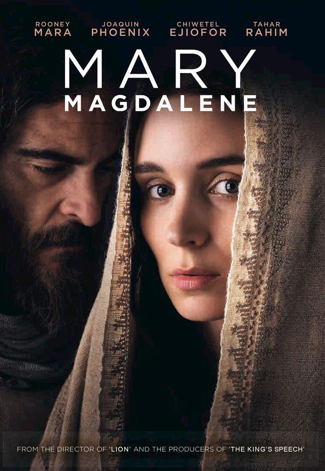 Мария Магдалина св равноап мария магдалина