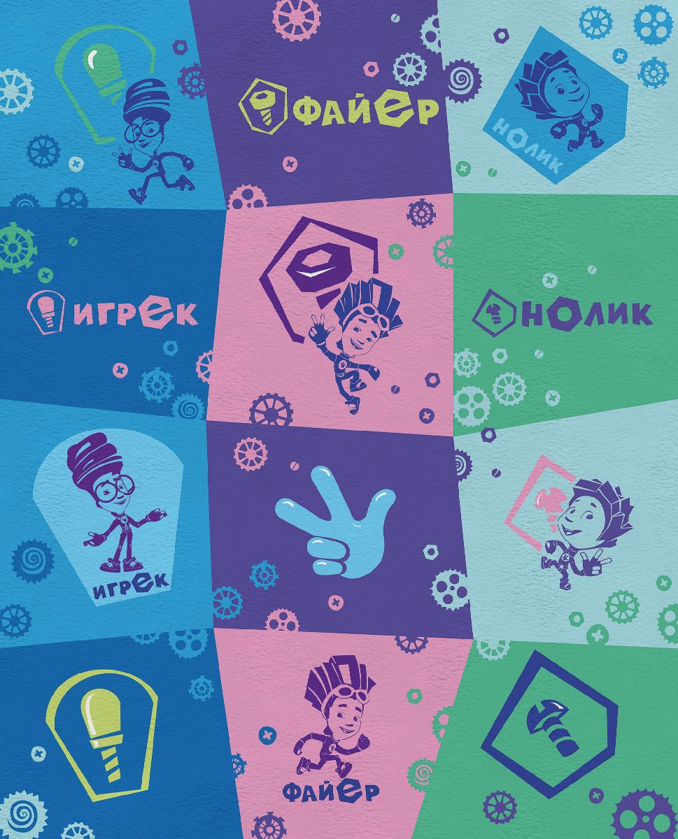 Фиксики Покрывало детское Фиксики Граффити цвет сиреневый голубой 130 х 160 см