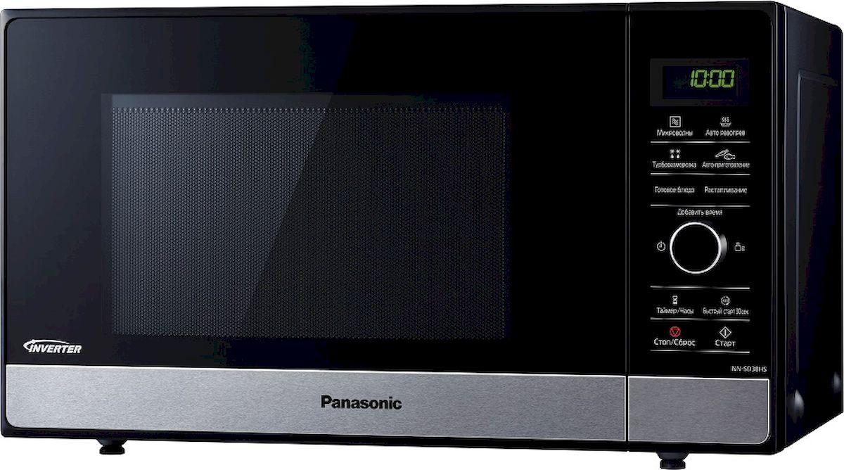 Panasonic NN-GD38HSZPE, Black микроволновая печь