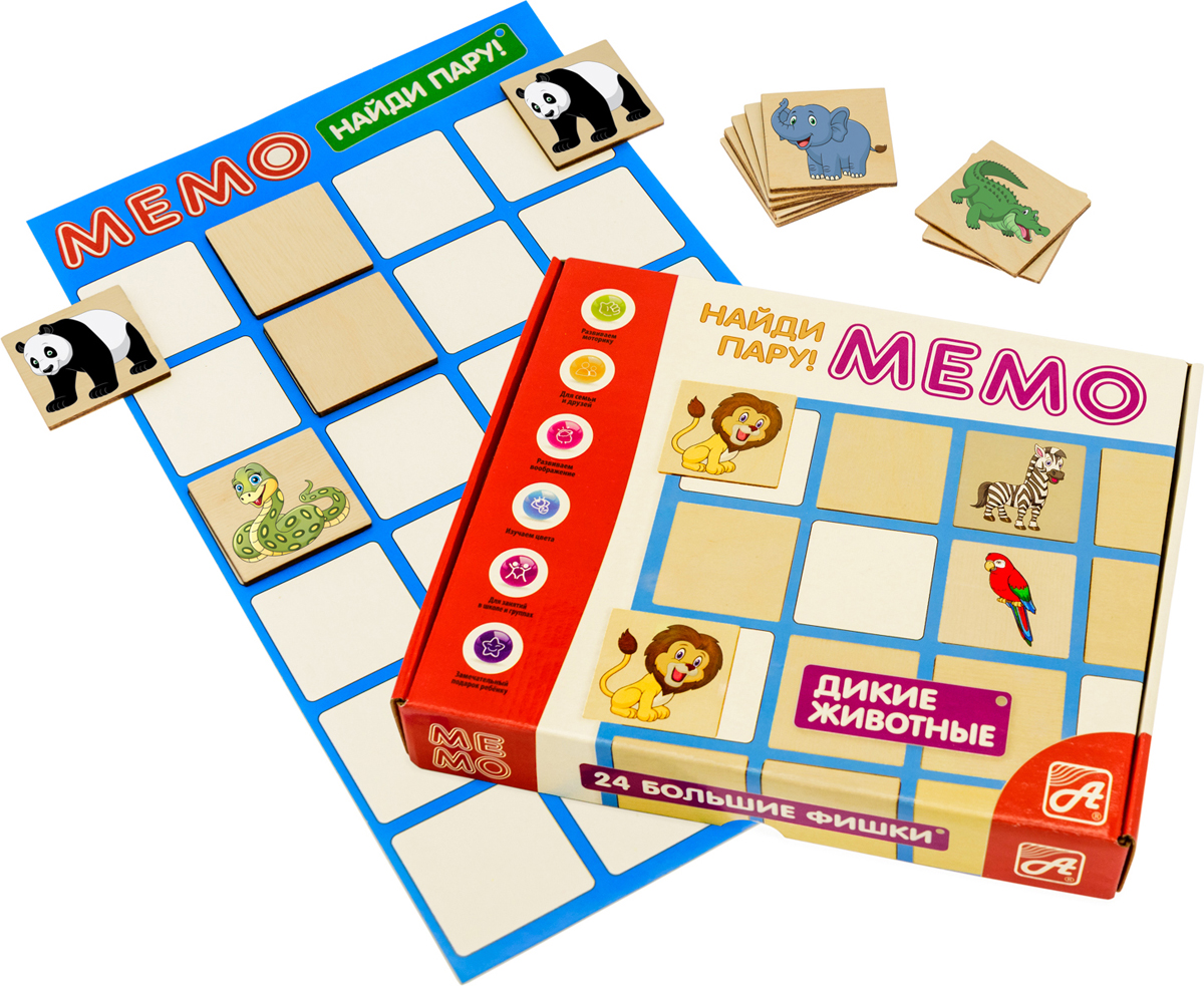 Анданте Мемо Обучающая игра Найди пару! Дикие животные 24 фишки ни найди пару дикие животные 24 фишки