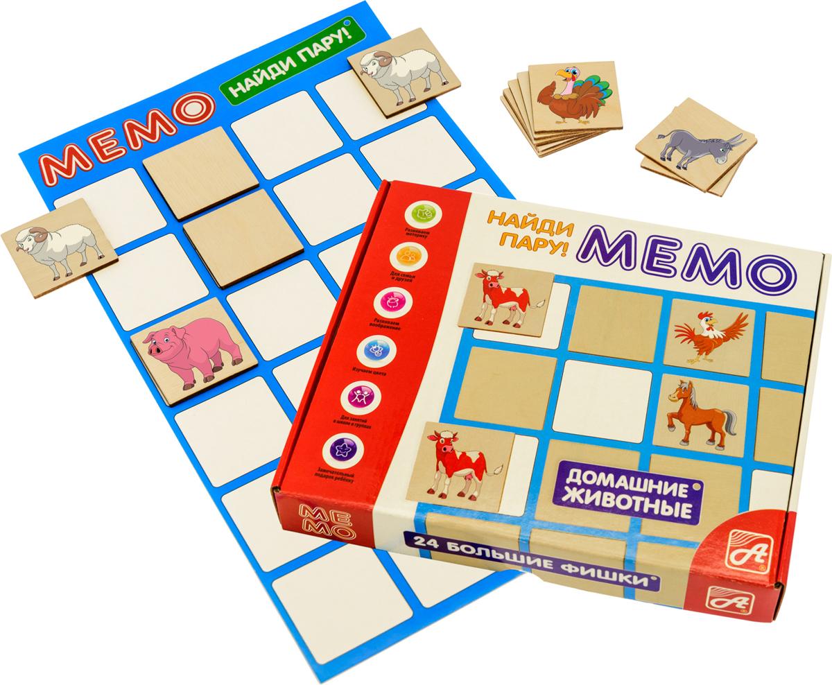 Анданте Мемо Обучающая игра Найди пару! Домашние животные 24 фишки ни найди пару дикие животные 24 фишки