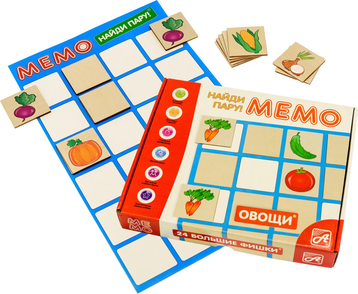 Анданте Мемо Обучающая игра Найди пару! Овощи 24 фишки