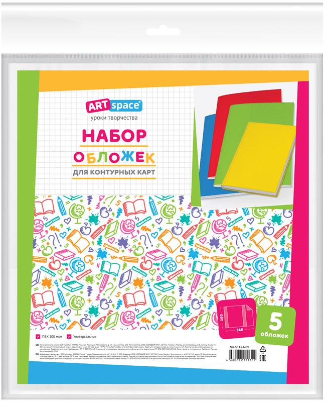 ArtSpace Обложка для контурных карт и атласов 5 шт набор для чистки принтера avansia 5 клейких карт acl006