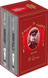 Л. А. Данилкин, С. Ю. Рыбас Вожди советского народа (комплект из 2 книг)