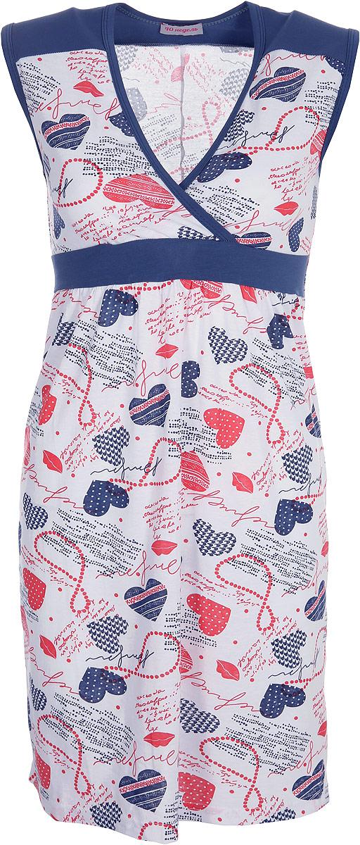 Платье домашнее для беременных 40 недель, цвет: белый, красный, синий. 180111. Размер 46