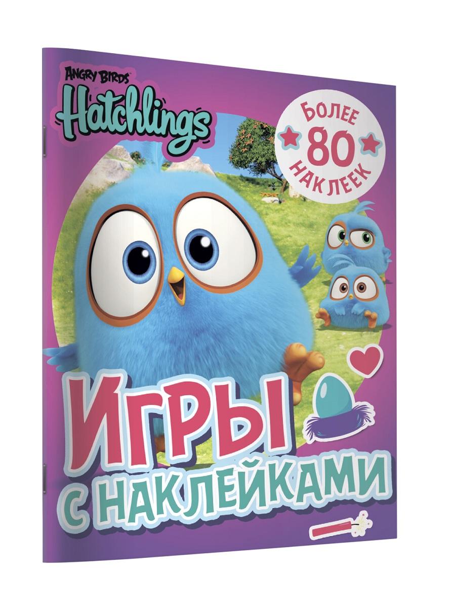 Angry Birds. Hatchlings. Игры с наклейками данэльян и ред angry birds hatchlings игры с наклейками более 80 наклеек