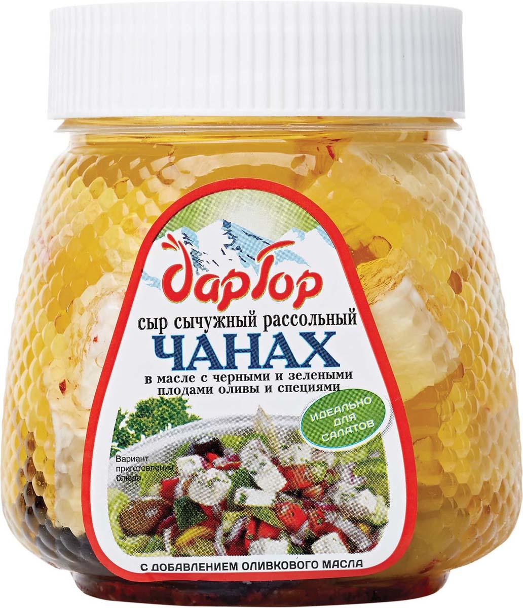 Дар Гор Сыр Чанах 40% с чёрными и зелёными плодами оливы в масле 40%, 250 г maltagliati filini паутинка макароны 500 г