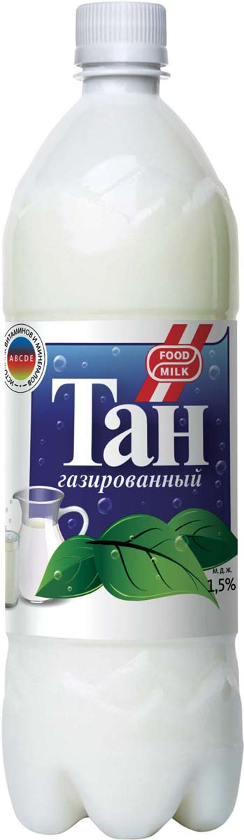 Food milk Тан газированный 1,5 %, 1 л ростагроэкспорт желе ананас 125 г