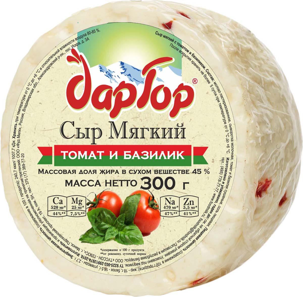 Дар Гор Сыр мягкий с Томатом и Базиликом 45%, 300 г олинеза лютеница домашняя 260 г