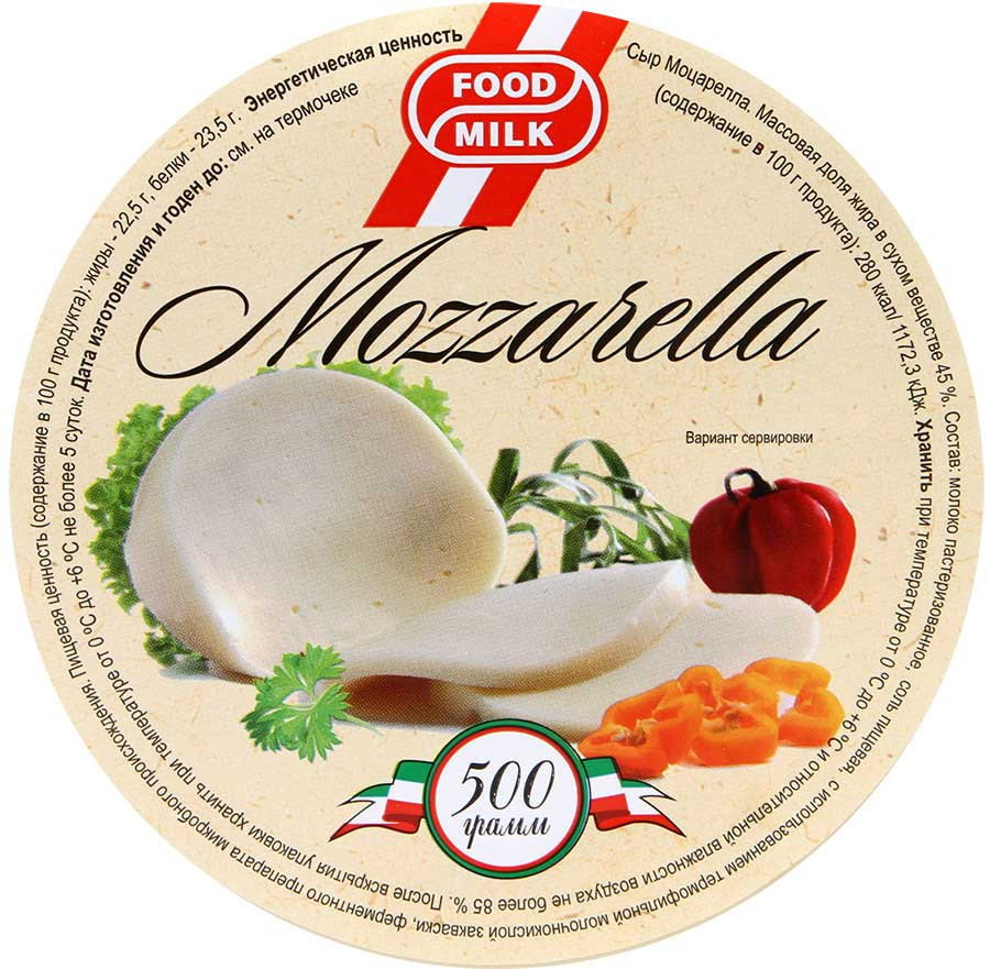 Food milk Сыр Моцарелла 45%, 500 г volkomolko сыр фета веганский 280 г