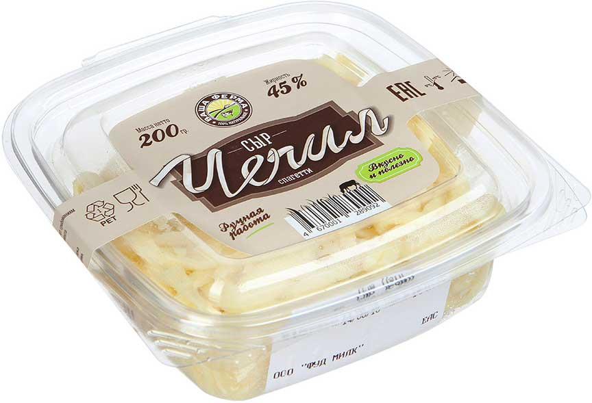 Ваша Ферма Сыр Чечил 45%, 200 г le superb сыр сан кристоф 200 г