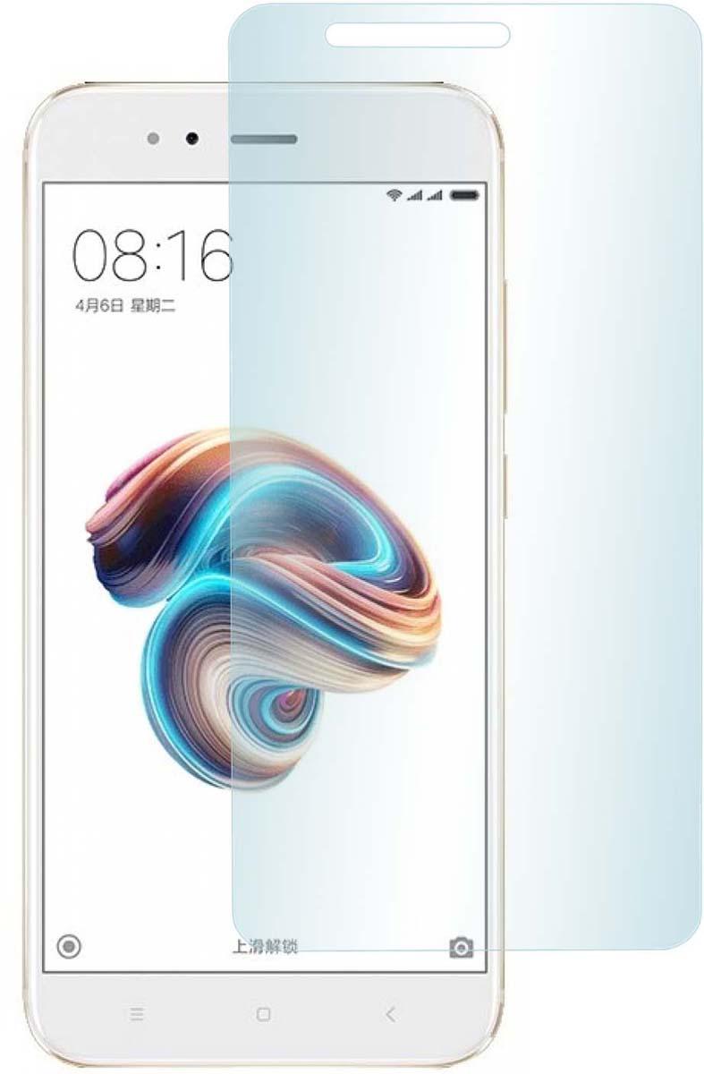 Skinbox защитное стекло 2.5D для Xiaomi Mi 5X/A1, глянцевое аксессуар защитное стекло xiaomi mi 5 monsterskin 2d colorful white