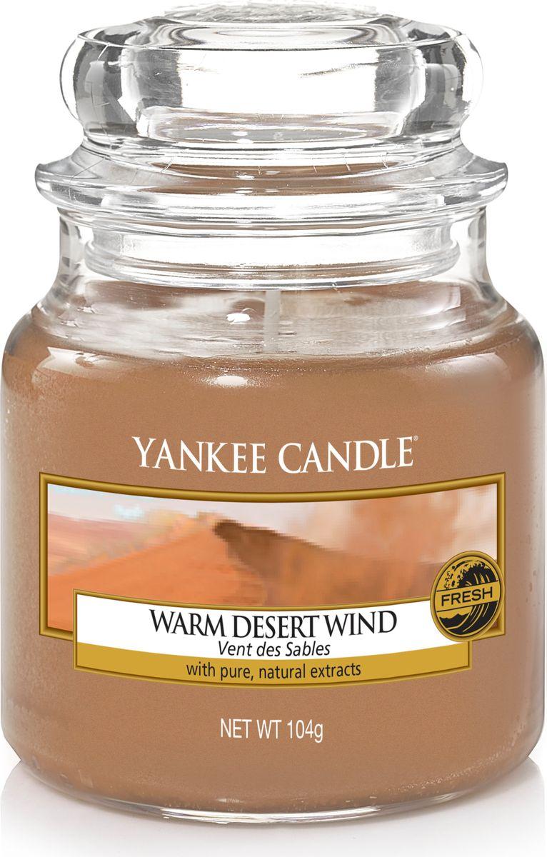 Свеча ароматизированная Yankee Candle Теплый ветер пустыни / Warm Desert Wind, цвет: коричневый, высота 8,6 см светлана яницкая ветер пустыни осуши мои слезы