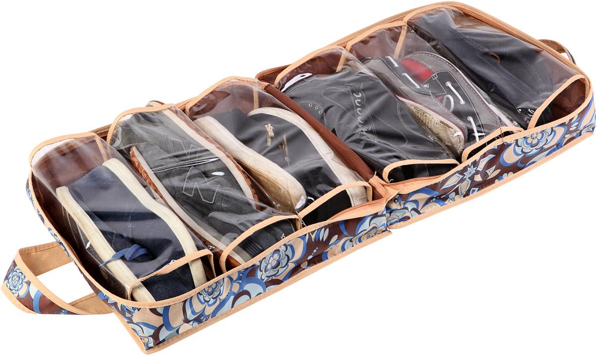 Комфортная, универсальная вещь, которую вы давно искали! Чемоданчик, рассчитанный на шесть пар летней обуви (мужские и женские туфли, кеды, мокасины, босоножки, сланцы). Смело можете брать чемоданчик с собой в дорогу, так как он застегивается на молнию, имеет две прочные ручки. Ваша любимая обувь будет надежно защищена от пыли, грязи и не потеряется случайным образом. Комфортно, удобно, красиво!Размеры: 35 х 40 х 20 см.
