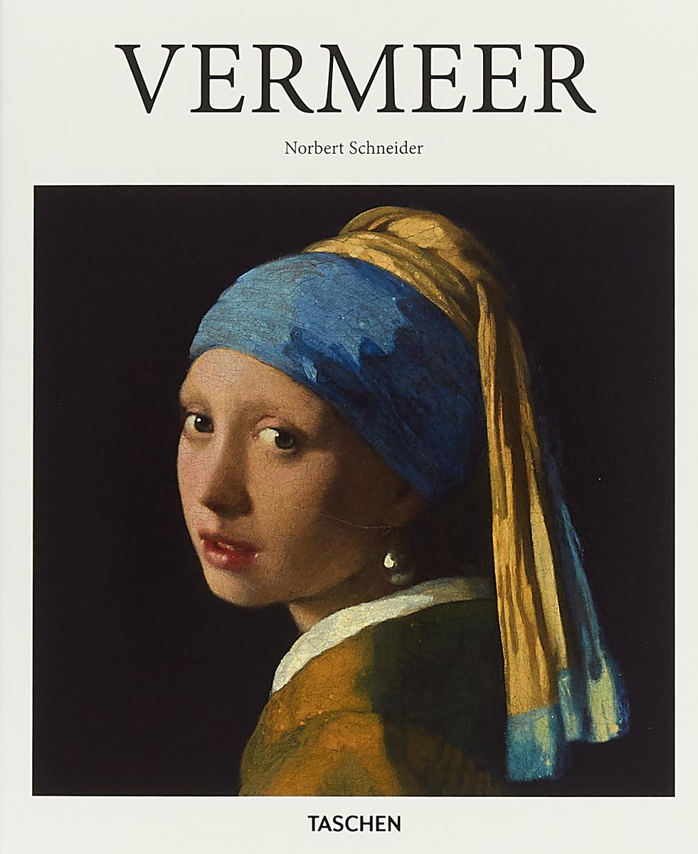 Johannes Vermeer vermeer and music