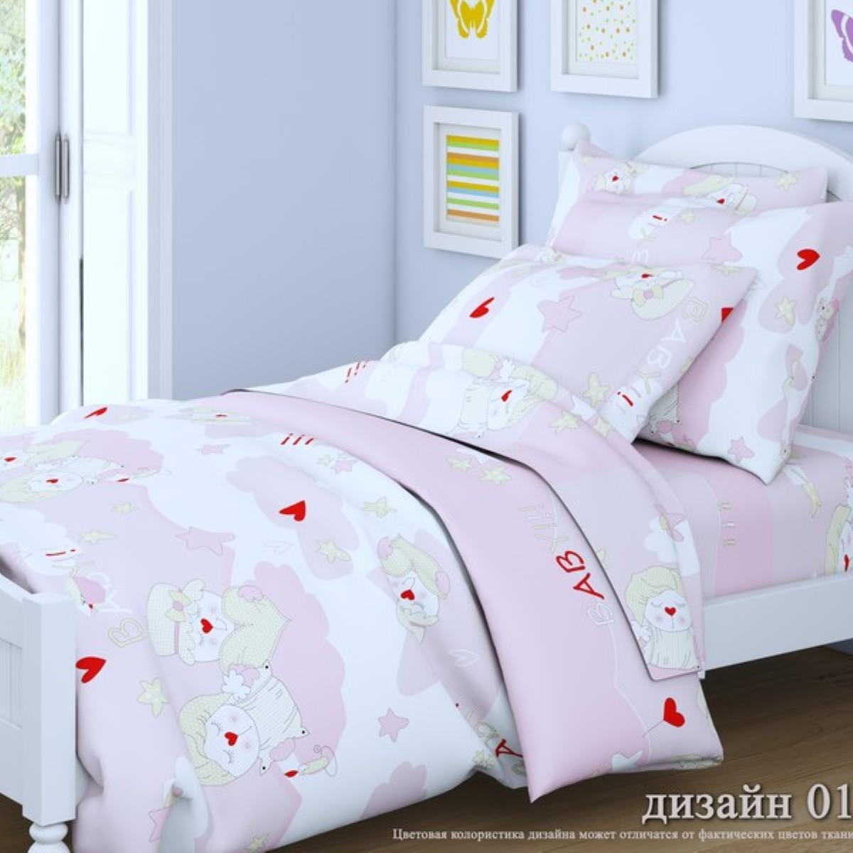 """Комплект белья детский Letto """"Звездочет"""", 1,5-спальный, наволочки 50x70, цвет: розовый"""