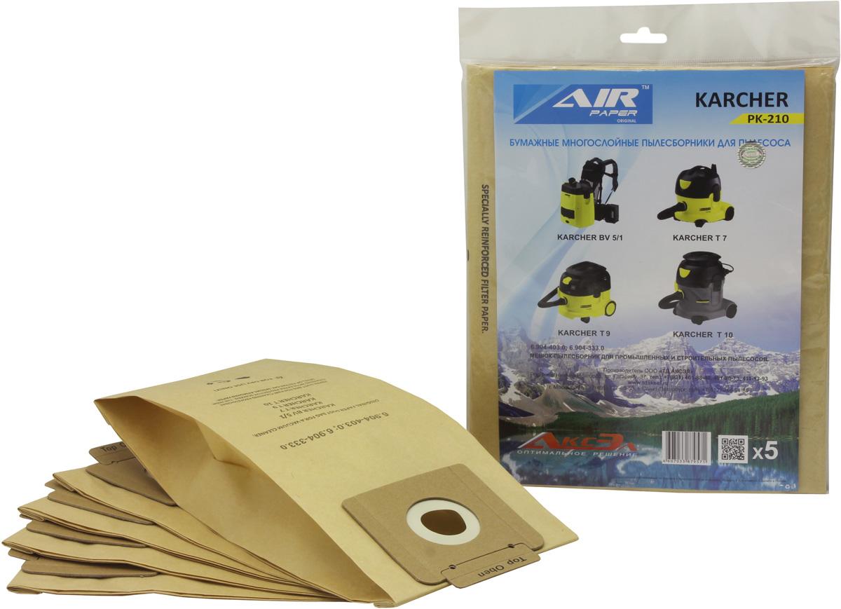 AIR Paper РК-210/5 пылесборники для пылесоса KARCHER, 5 шт мешки для пылесоса metabo asa 1202 32 л 5 шт