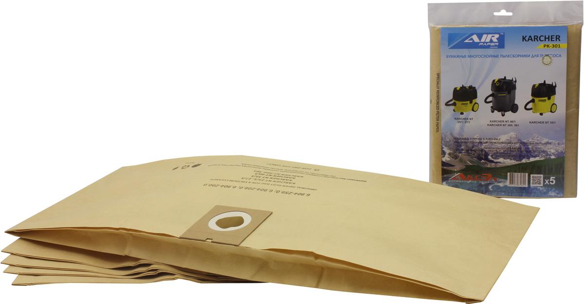 AIR Paper РК-301/5 пылесборники для пылесоса KARCHER, 5 шт мешки для пылесоса metabo asa 1202 32 л 5 шт