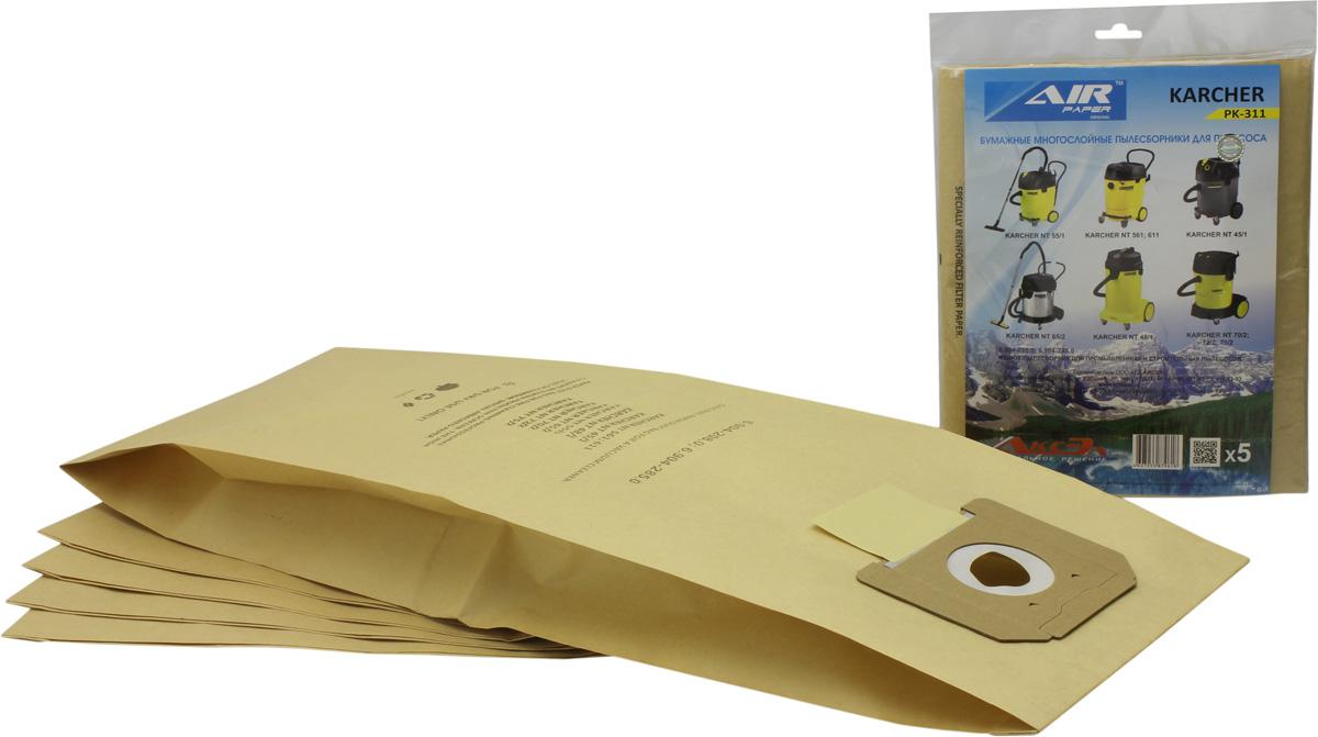 AIR Paper РК-311/5 пылесборники для пылесоса KARCHER, 5 шт мешки для пылесоса metabo asa 1202 32 л 5 шт