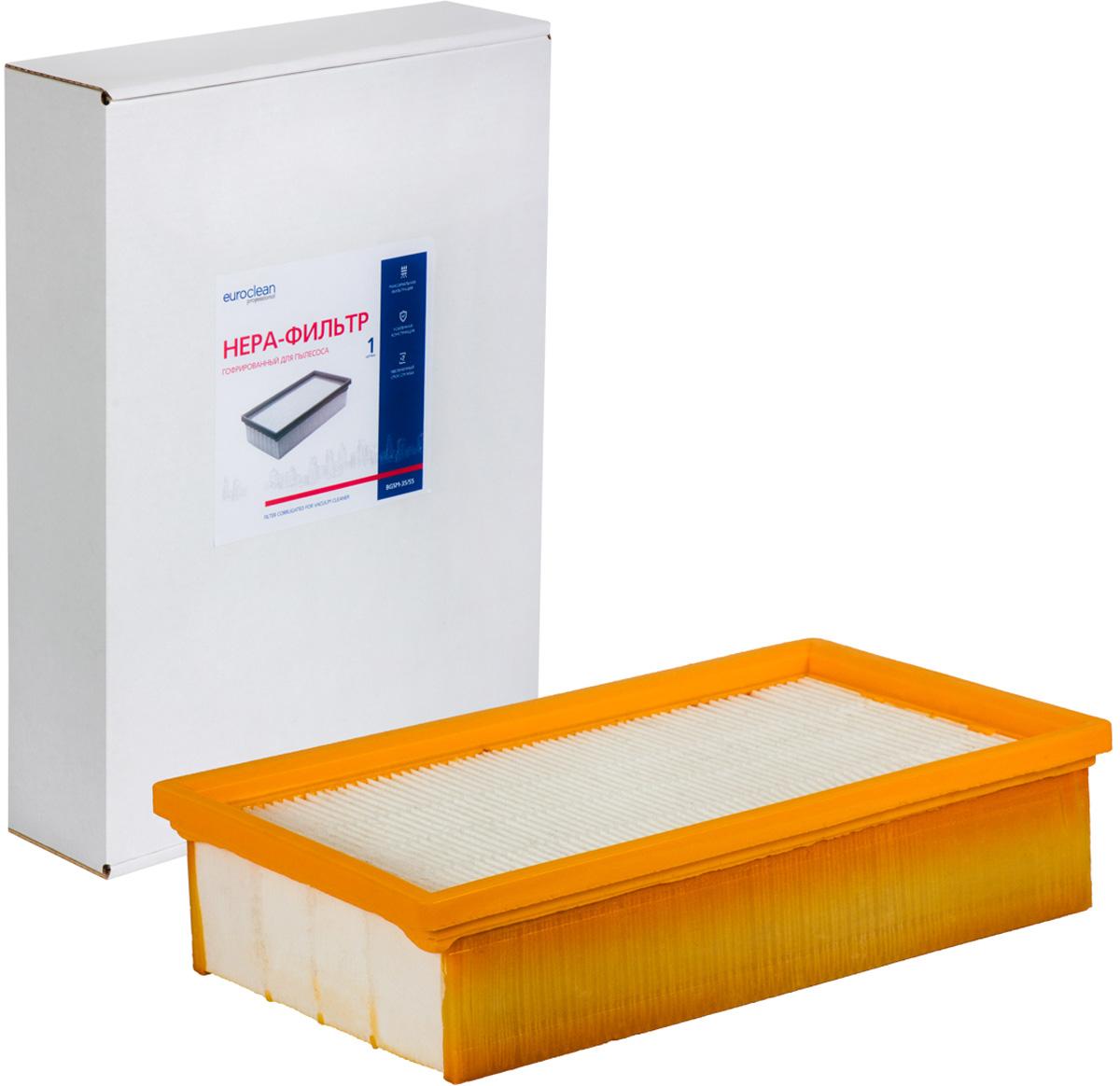Euroclean BGSM-35/55 фильтр складчатый для пылесоса BOSCH (аналог 2 607 432 034)BGSM-35/55Фильтр складчатый для пылесоса BOSCH, 1 шт., многоразовый моющийся/полиэстер, бренд: EUROCLEAN, арт. BGSM-35/55, код. 2 607 432 034