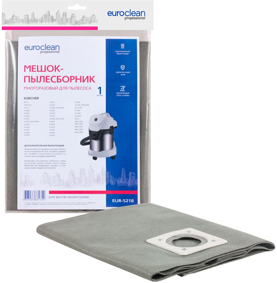 Euroclean EUR-5218 многоразовый пылесборник для пылесоса KARCHER, 1 шт мешок пылесборник rock professional sb el2 1шт многоразовый для electrolux s bag