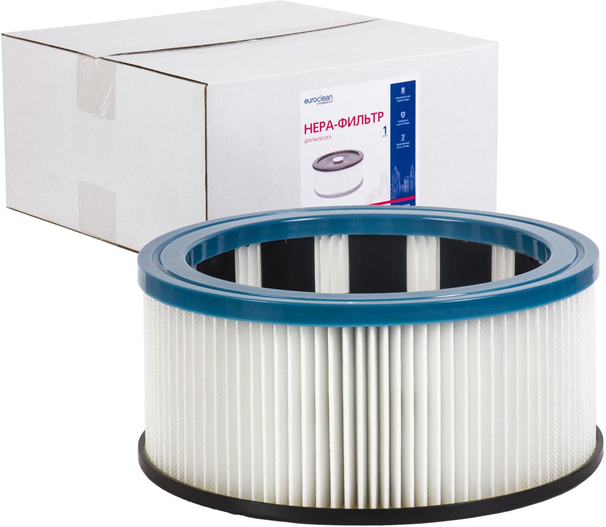 Euroclean FLSM-AS20 фильтр складчатый многоразовый моющийся для пылесосов Felisatti AS20/1200 - Бытовые аксессуары