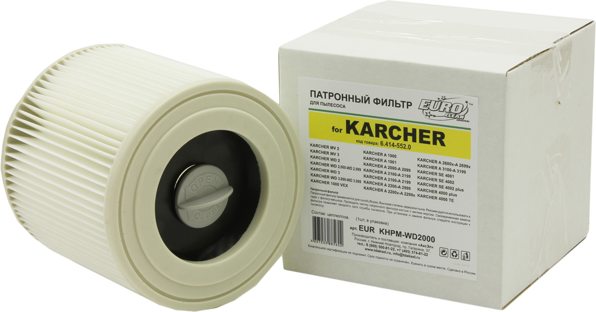 Euroclean KHPM-WD2000 фильтр складчатый для сухой пыли к пылесосам KARCHER (аналог 6.414-552.0) euroclean flsm as20 фильтр складчатый многоразовый моющийся для пылесосов felisatti as20 1200
