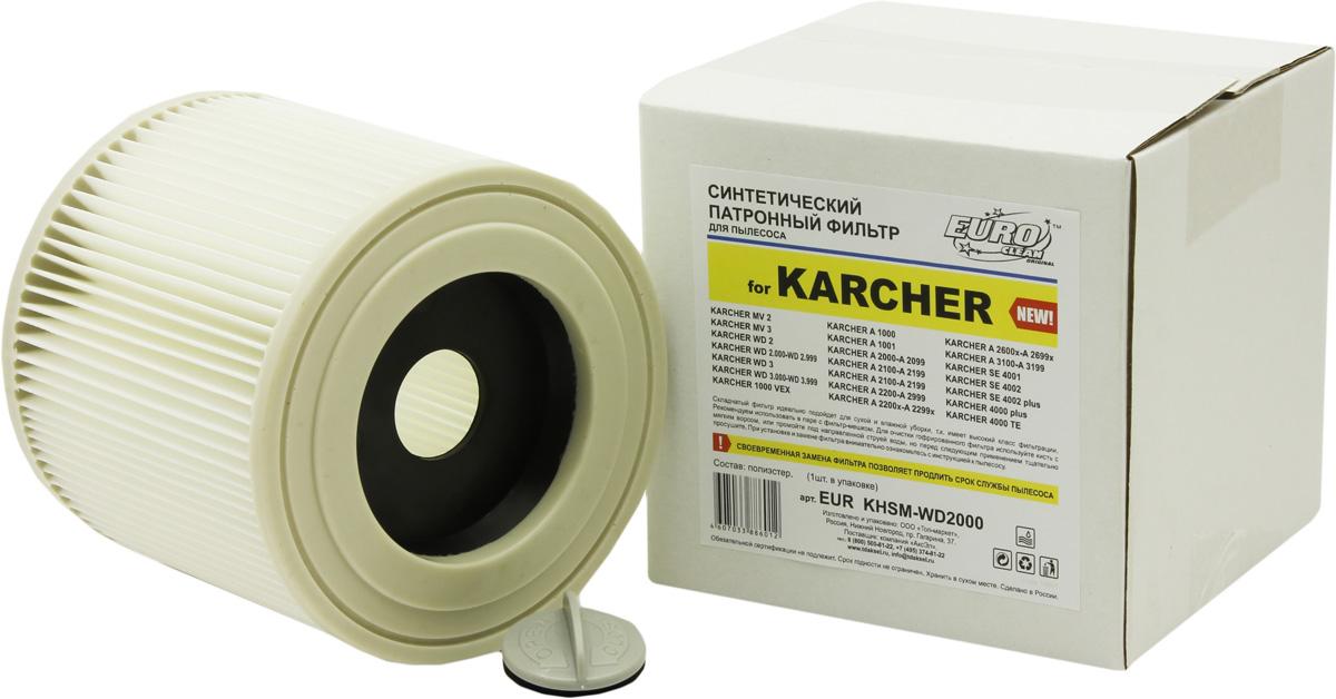 Euroclean KHSM-WD2000 фильтр складчатый многоразовый для пылесоса KARCHER (аналог 6.414-552.0) фильтр для пылесоса zumman fsm53
