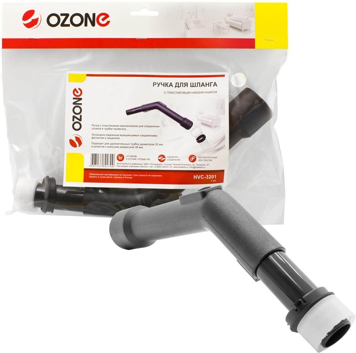 Ozone HVC-3201 ручка для шланга пылесоса цены
