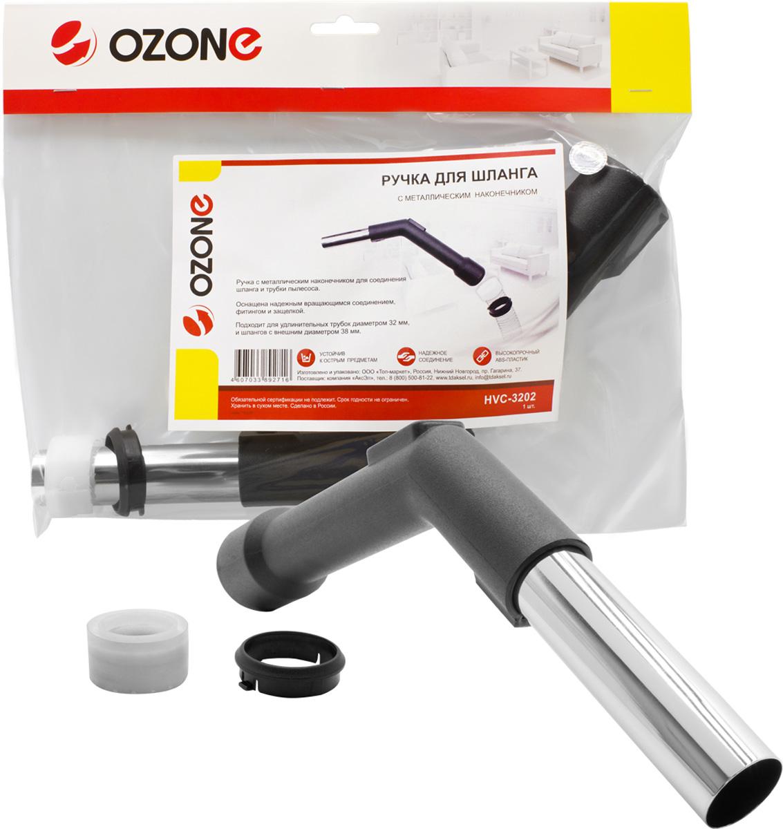 Ozone HVC-3202 ручка для шланга пылесоса с металлическим наконечником цены
