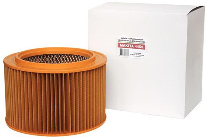 Euroclean MKPM-445X складчатый сухой пыли к Makita (аналог 83202BEB)