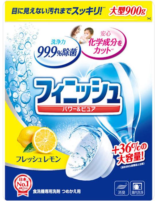 Порошок для посудомоечных машин Finish Power Powder Lemon, с ароматом лимона, 900 г trudi лайка маркус 24 см trudi