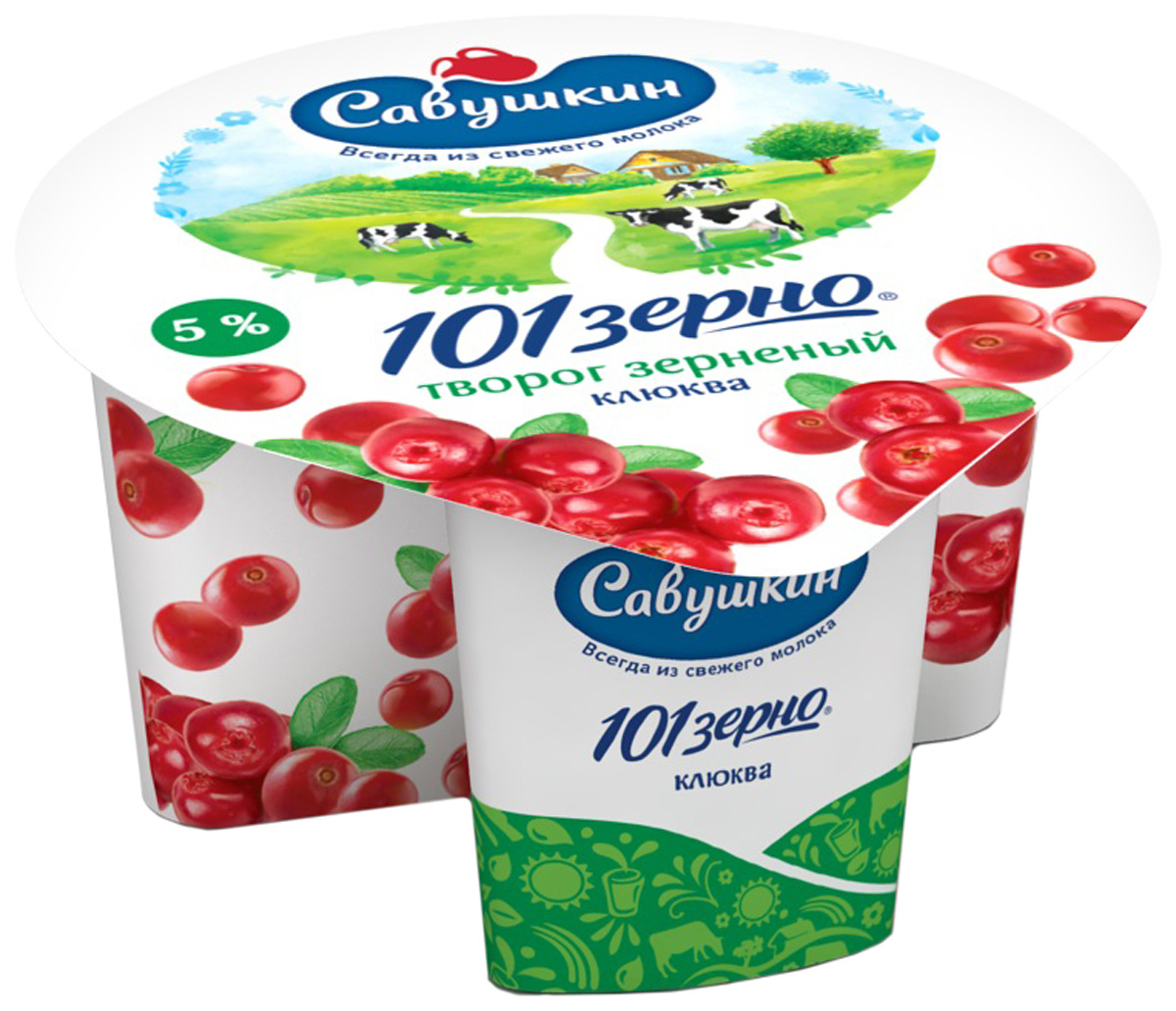 Савушкин Творог 101 зерно Клюква 5%, 130 г творог милава зерненый черешня ваниль 5