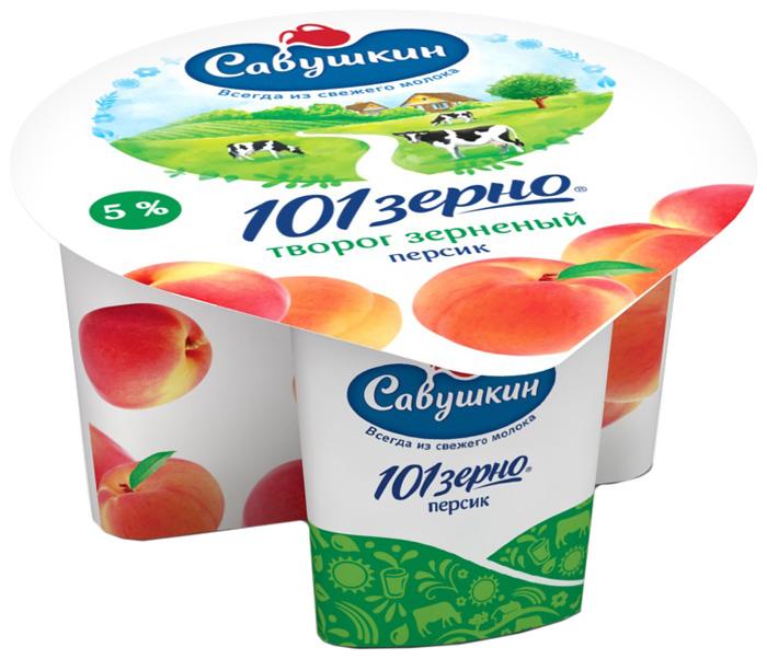 Савушкин Творог 101 зерно Персик 5%, 130 г творог милава зерненый черешня ваниль 5
