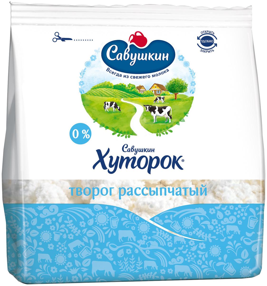 Савушкин Творог Рассыпчатый обезжиренный 350 г ностальгия творог из топленого молока 9